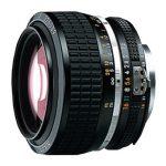 Nikon AF-S Nikkor 50mm f1.2
